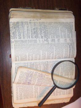 granddad's Bible
